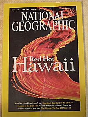 National Geographic, Volume 206, No. 4, October 2004 (Image1)