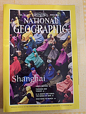 National Geographic, Volume 185, No. 3, March 1994 (Image1)