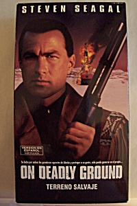On Deadly Ground (Image1)