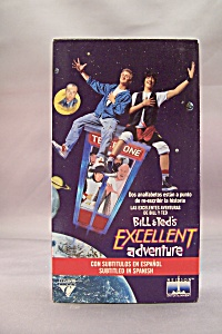 Bill & Ted's Excellent Adventure (Image1)