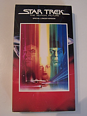 Star Trek  The Motion Picture (Image1)
