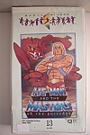He-Man And The Masters Of The Universe Volume 13