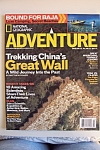 National Geographic Adventure, Vol.7,No.8,October 2005