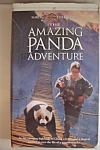 Click to view larger image of The Amazing Panda Adventure (Image1)