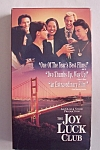 Click to view larger image of The Joy Luck Club (Image1)