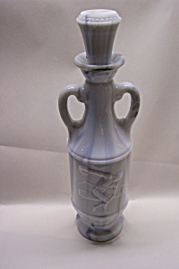 Milk/Slag Glass Liquor Decanter/Bottle (Image1)