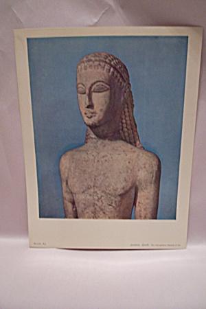 KOUROS Art Print  (Image1)