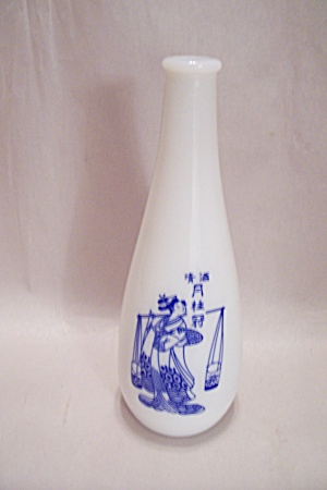 Milk Glass Japanese Gekkeikan Sake Serving Bottle (Image1)