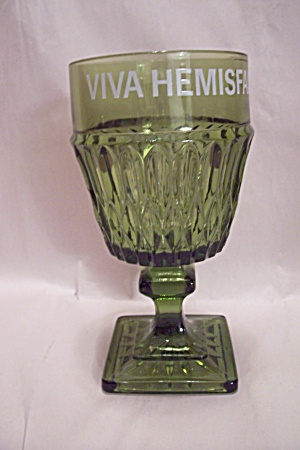 Hemisfair 1968 Souvenir Green Pattern Glass Goblet (Image1)