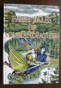 Fairy Tales Of My Grandfather 1997