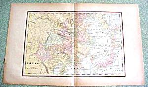 Antique Map China 1894 Large Foldout (Image1)