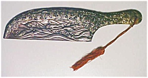 Crumb Catcher Ornate Flying Fish Pattern (Image1)