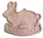 Click here to enlarge image and see more about item GEG983: Hartstone Cookie Mold Rabbit