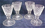 Click to view larger image of Ornate Pressed Glass Fruit Cups Elegant 4 PC (Image1)