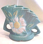 Click here to enlarge image and see more about item GLASS3996: Roseville Frog Peony 47-4 Ca 1940's Blue Green