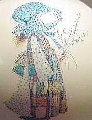 1974 American Greetings Corning Holly Hobbie glass undated round ball MIP hold flower (Image1)