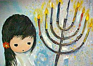 Holiday Festival Of Lights Degrazia Hannukah Channukah Artist Fairmont BRADEX Jewish (Image1)