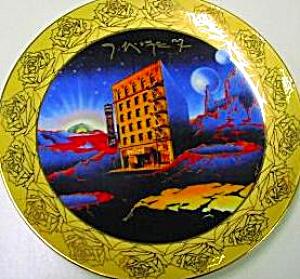 MARS HOTEL Front Side GRATEFUL DEAD ALBUM COVER Alton Kelley Stanley Mouse Greatful (Image1)