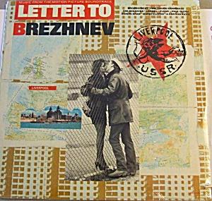 LETTER TO BREZHNEV SOUNDTRACK LP Film London 1985 MCA 6162 CANNIBALS BRONSKI Redskins (Image1)