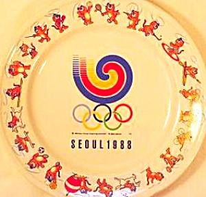 Seoul Korea 1988 Olympics Collector Plate Hodori Korean tiger cub Official Mascot '83 (Image1)