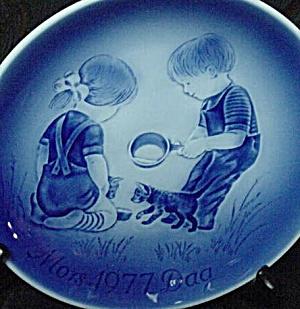 MOTHERS DAY 1977 - MORS DAG - DENMARK 7 1/2 (Image1)