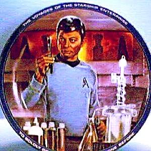 DR. McCOY -VOYAGES OF THE STARSHIP ENTERPRISE (Image1)