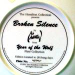 Click to view larger image of BROKEN SILENCE : Year Of The Wolf Hamilton Collection Artist Al Agnew WOLVES (Image2)