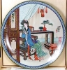 Click to view larger image of 10-150-1.9 BradEx Beauties of Red Mansion Artist Zhao Humins Imperial Jingdezhen Porc (Image2)