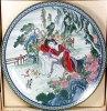 Click to view larger image of 10-150-1.10 BradEx Beauties of Red Mansion Artist Zhao Humins Imperial Jingdezhen Por (Image2)