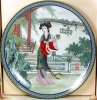 Click to view larger image of 10-150-1.12 BradEx Beauties of Red Mansion Artist Zhao Humins Imperial Jingdezhen Por (Image2)