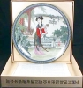 Click to view larger image of 10-150-1.12 BradEx Beauties of Red Mansion Artist Zhao Humins Imperial Jingdezhen Por (Image4)