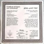 Click to view larger image of 1991 EGYPT LEGEND OF TUTANKHAMAN & HIS PRINCESS #1 OSIRIS PORCELAIN BRADFORD Tut (Image3)