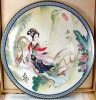 Click to view larger image of 10-150-1.1 BradEx Beauties of Red Mansion Artist Zhao Humins Imperial Jingdezhen Porc (Image2)