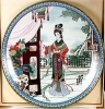 Click to view larger image of 10-150-1.3 BradEx Beauties of Red Mansion Artist Zhao Humins Imperial Jingdezhen Porc (Image2)