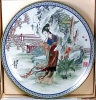 Click to view larger image of 10-150-1.7 BradEx Beauties of Red Mansion Artist Zhao Humins Imperial Jingdezhen Porc (Image2)