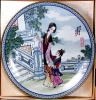 Click to view larger image of 10-150-1.8 BradEx Beauties of Red Mansion Artist Zhao Humins Imperial Jingdezhen Porc (Image2)