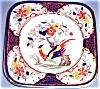 Click to view larger image of WOODS DENBIGH Bird Of Paradise BURSLEM ENGLAND REG 753691 ENOCH 1784 RALPH 1750 Imari (Image2)