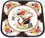 Click here to enlarge image and see more about item POT2: WOODS DENBIGH Bird Of Paradise BURSLEM ENGLAND REG 753691 ENOCH 1784 RALPH 1750 Imari