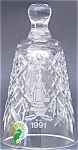 Click to view larger image of 1991 8 EIGHT MAIDS A MILKING BELL 12 Twelve DAYS OF CHRISTMAS WATERFORD CRYSTAL '91 (Image1)