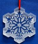 Click here to enlarge image and see more about item WATER55: #1 First Snow Crystal Snowflake Annual Christmas Series w/Original Bx Glass Dated '95