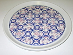 Click here to enlarge image and see more about item CDNPI06: Noritake Primastone Image 8315 Dinner Plate