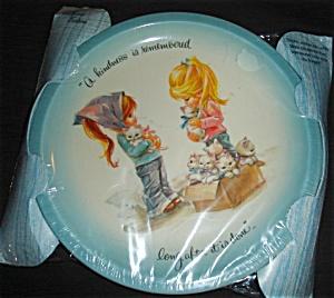 Gigi  Plate (Image1)