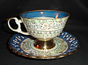 Vintage Japan Luster Cup and Saucer (Image1)