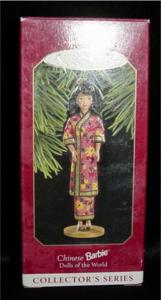 Chinese Barbie Hallmark Ornament (Image1)