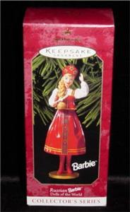 Russian Barbie Hallmark Ornament (Image1)
