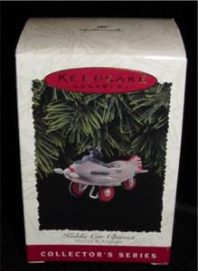 Murray Airplane Hallmark Ornament (Image1)