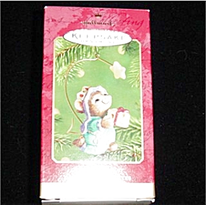 2001 Wise Follower Hallmark Ornament (Image1)