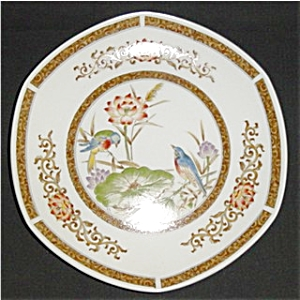 Decorative Plate Made in Japan (Image1)