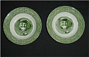 Old Curiosity Pattern Set Of Two Bowls (Image1)