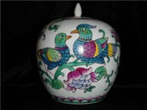 Cookie Jar Made In China (Image1)